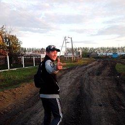 Ранис, 22 года, Комсомольское
