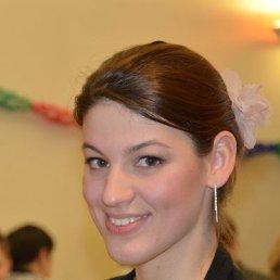 Ксения, 29 лет, Тирасполь