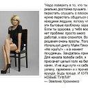 Фото ***Светлана***, Ульяновск, 55 лет - добавлено 23 ноября 2014 в альбом «Лента новостей»