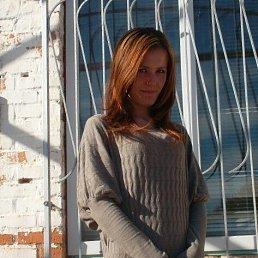 Наталья, 25 лет, Орехов