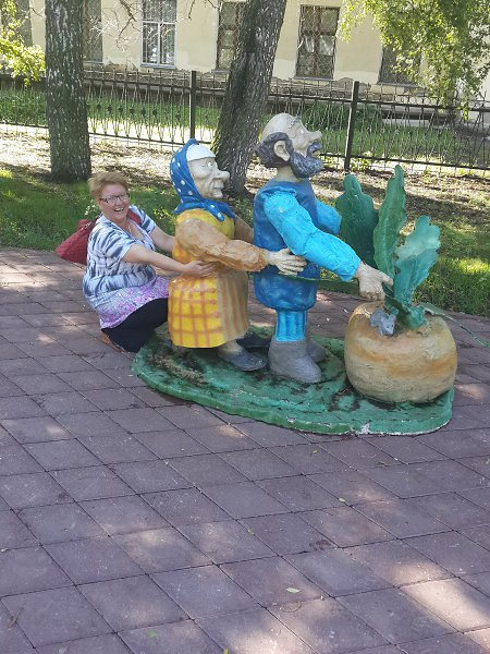 Альбина ДП +1 Петрова, Байконур, 41 год - фото и страница: https://fotostrana.ru/albi162421/