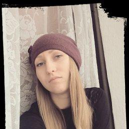 Татьяна, 28 лет, Куйбышево