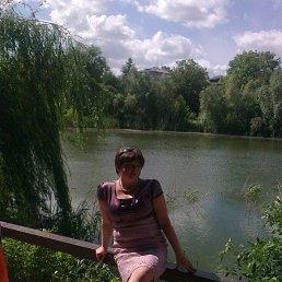 Татьяна, 47 лет, Боярка
