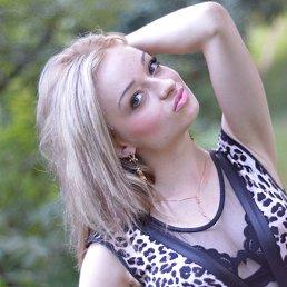Marina, 28 лет, Александрия