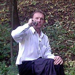 Михаил, 42 года, Беково
