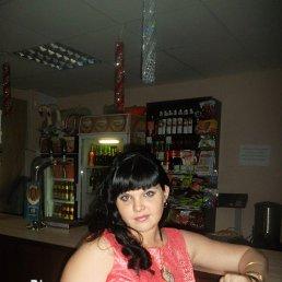 Ольга, 28 лет, Заводоуковск