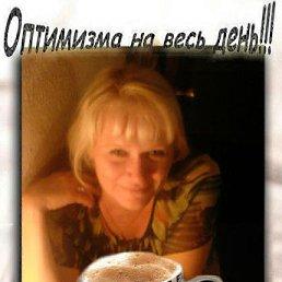 Лёля, 49 лет, Сочи