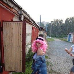 Красотка, 44 года, Новосибирск