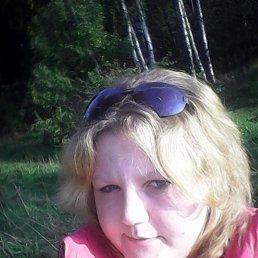 Наталья, 24 года, Можайск