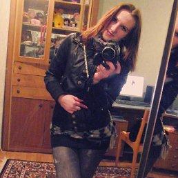 Леся, 26 лет, Узда