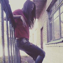 •Анастасия, 20 лет, Губкин - фото 1