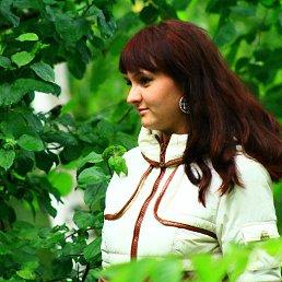 Анютка, 29 лет, Лукоянов