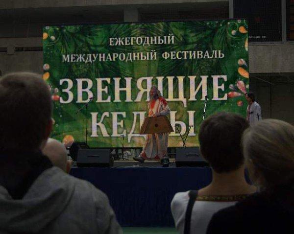знакомства в белоруссии планета любви