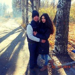 Карина, 20 лет, Красноармейск