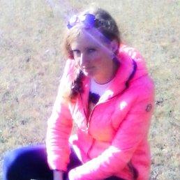 Ирина, 30 лет, Закаменск
