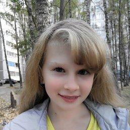 Полина, 20 лет, Десногорск