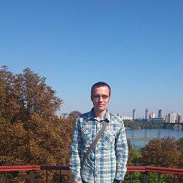 Юрий, 40 лет, Бородянка