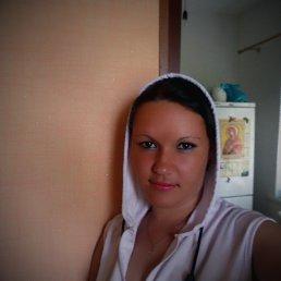 Елена, 37 лет, Угледар