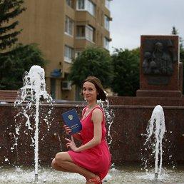 Ксения, 23 года, Тверь