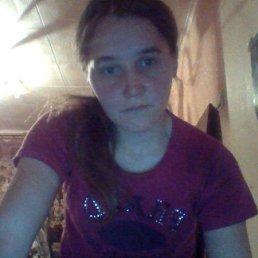 юля, 29 лет, Коломна