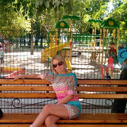 Наталья, 44 года, Токмак