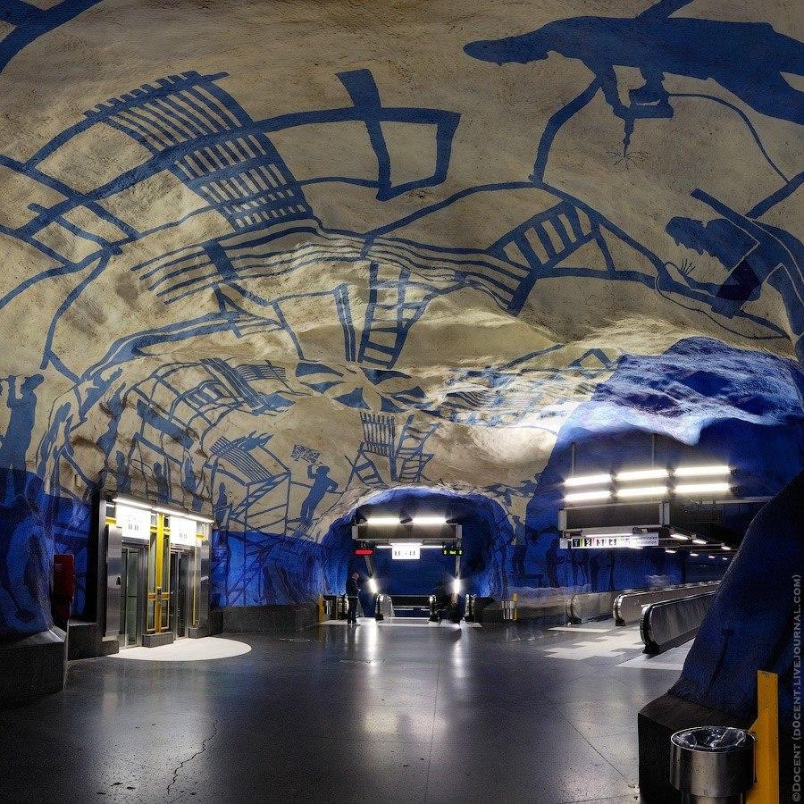 понимание станции метро стокгольма фото третий