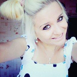 Лилия, 29 лет, Муслюмово