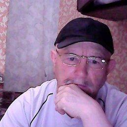 гияс, 67 лет, Дорогобуж