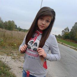 Катюшка, 19 лет, Новоград-Волынский