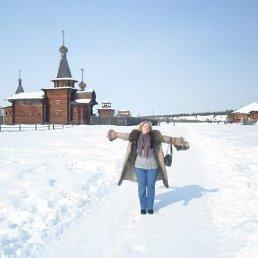 Светлана, , Якутск