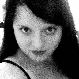 Марийка, Старая Русса, 28 лет