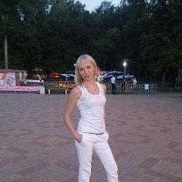Анастасия, 28 лет, Ровеньки