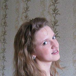 Зина, 22 года, Азов