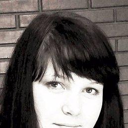 Наталия, 27 лет, Конотоп