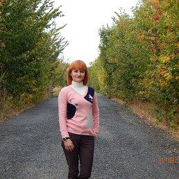 Алена, 39 лет, Чугуев
