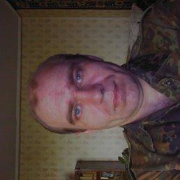 Igor, 48 лет, Бурштын