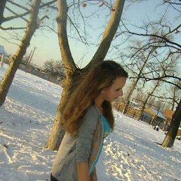 Анастасия, 20 лет, Энергодар
