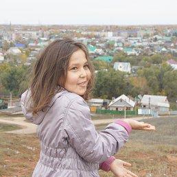 Алсу, 17 лет, Азнакаево