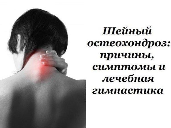 Лечение боль в суставах пальцев рук причины