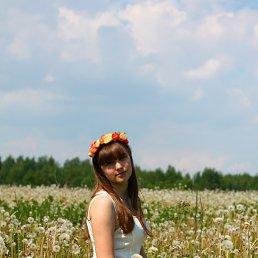 Лидия, 21 год, Владимир - фото 2