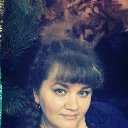 Наталья, 44 года, Новомосковск