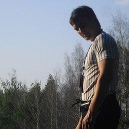 Фото Виталий, Казань - добавлено 29 января 2015