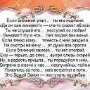 Фото Татьяна, Лозовая - добавлено 3 марта 2015 в альбом «Лента новостей»