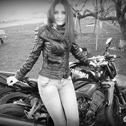 Юлия, 25 лет, Ровеньки