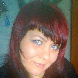 Ольга, 46 лет, Клин