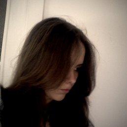 Наталья, 25 лет, Староконстантинов