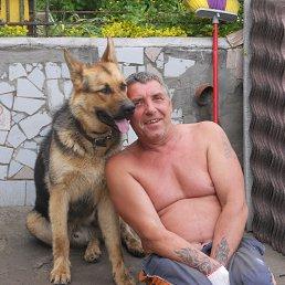 Александр, 60 лет, Первомайск