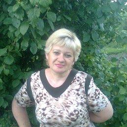 Елена, 56 лет, Кременная