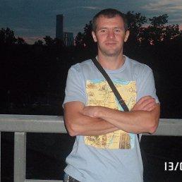 Максим, 39 лет, Сходня