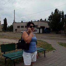 Виктория, 52 года, Горишние Плавни